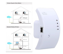 wholesale wifi signal booster
