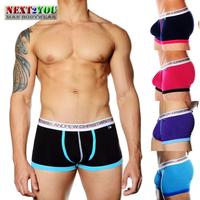 Free Shipping!!-BRAND Underwear, Sexy Boxer Short, men underwear,Modal Underwear (N-510)