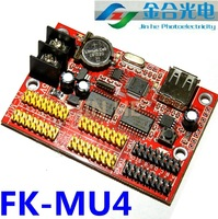 FK-MU4 USB port 512*32 Pixels max 32pcs p10 support single&dual color LED display screen controller text message module panel