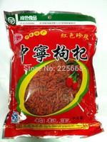 ningxia gouqi pure organic goji berries 1000g dried goji berry 1kg for weight loss tea Lycium barbarum wolfberry drop shipping