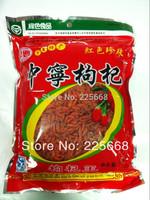 organic tea high quality gouqi dried goji berry 500g  ningxia herbs goji berries 500 g for weight loss preventative goqi