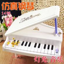 popular children toy piano