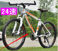 2x13-Mountain Bike / M188/M136 / dual disc / aluminum / 24 speed men and women racing / 26 inch bike