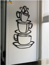 have a cup of coffee shop wall decals home decorations zooyoo8104