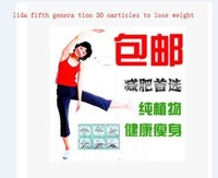 Foreign trade sales fifth generation plants lose weight