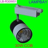 LED track light 30W COB  high lumens high quality rail light spotlight two years warranty