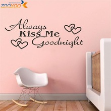 always kiss me goodnight home creative quote wall decals zooyoo8053 decorative adesivo de parede removable vinyl wall stickers(China (Mainland))