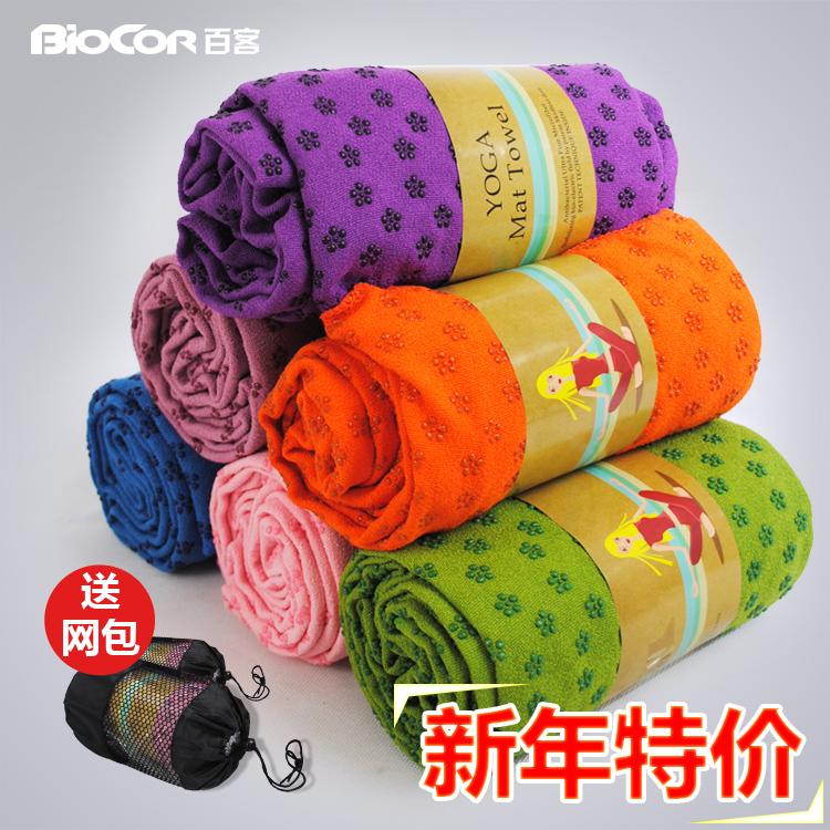 Espessamento yoga cobertor toalha yoga antiderrapante yoga loja mat saco toalhas saco de malha(China (Mainland))