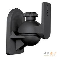 2 pcs Pack Lot Universal Adjustable Surround Sound Wall Speaker Mount Bracket