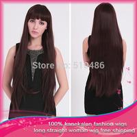 Free Shipping 1Pcs/Lot 350g Fashion Kanekalon Fashion Wigs  Long Straight Synthetic Wigs  Women High Quality