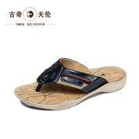 Guciheaven 2014 men slippers,men's leather sandals and slippers,summer breathable sheepskin sandals,men's outdoor sandals