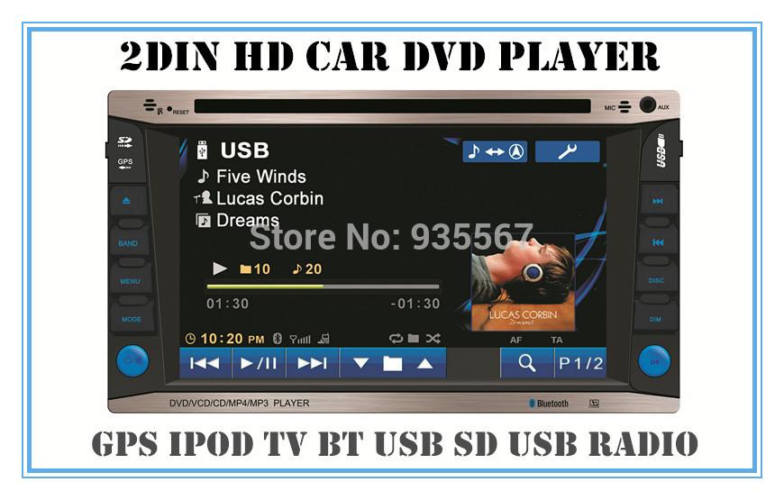 "6.2"" 2Din Universal Car Stereo Audio Sat Nav DVD Player With DVD Ipod TV FM BT SWC Controller Russian menu Headunit(China (Mainland))"