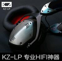 2014 Top Fashion Headphone Kz-lp Professional Dj Headphones Hifi Bass Fever Game Big Diaphragm Technology of High-end Products