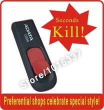 64g thumb drive promotion