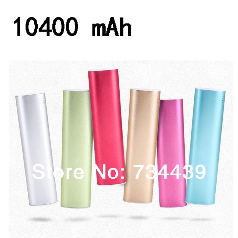 Зарядное устройство 10400mAh USB iPhone5 IPAD5 зарядное устройство duracell cef14 аккумуляторы 2 х aa2500 mah 2 х aaa850 mah