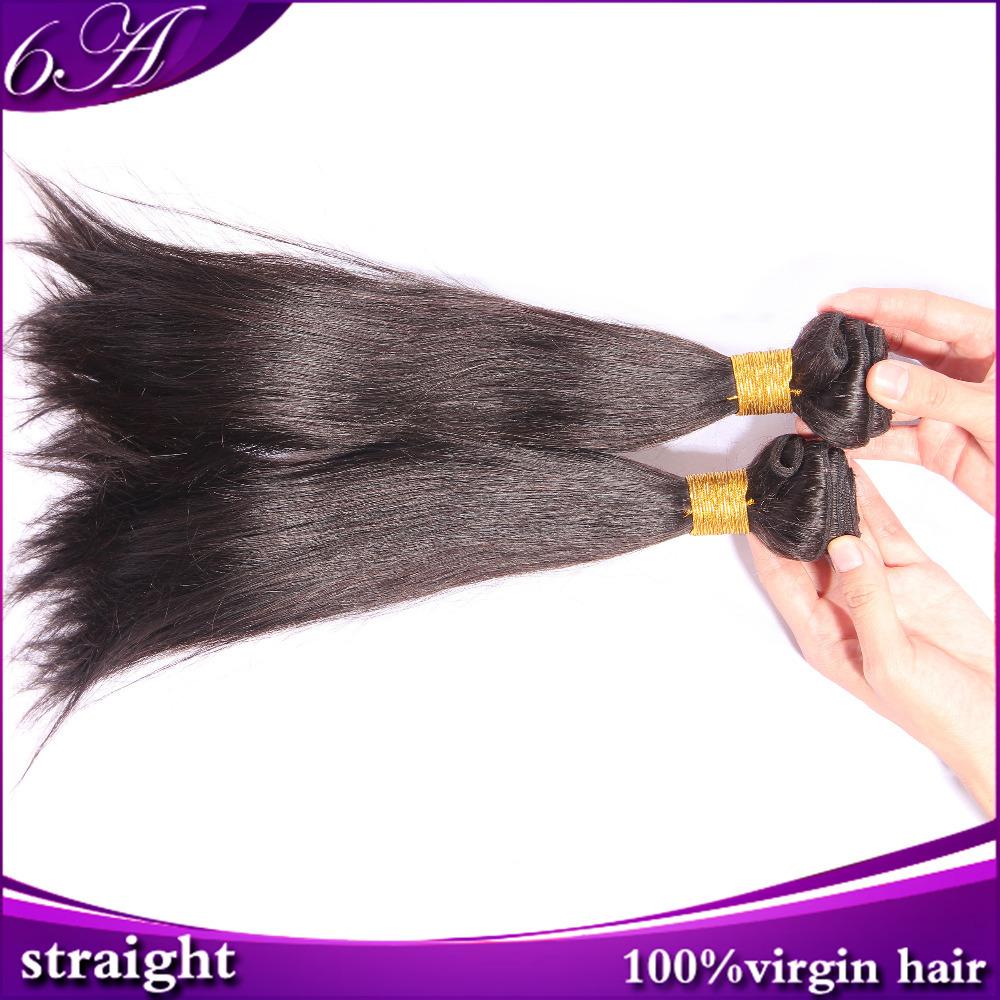 Aliexpress 6A Brazilian Virgin hair straight,queen hair products human hair weave bundles 3/4 pcs lot,genesis milky hair sisters(China (Mainland))