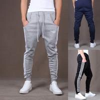 Men Casual Hip Hop Dance Skinny Taper Sweat Sport Harem Pant Trousers Slacks
