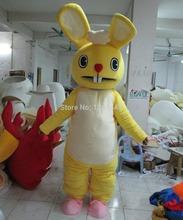 rabbit mascot price