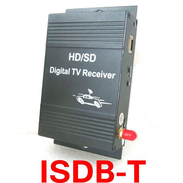 ISDB-T Brazil car digital tv tuner box (M-288X)(China (Mainland))