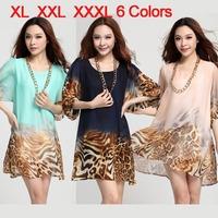 New fashion 2014 spring women's lantern sleeve loose leopard print knee length chiffon plus size one-piece summer dress BS674