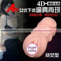 Free Shipping Adult Toys Sex Products Promotion Silicone Vagina Masturbators Vagina Pussy Realistic Good Elasticity C-Style