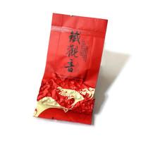 wholesale anxi tie guan yin milk oolong 500g Effective weight reducing tea free shipping