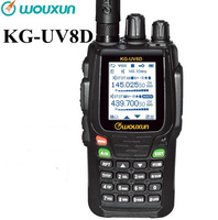 2014 new version wouxun walkie talkie KG-UV8D DUAL BAND transceiver VHF136-174&UHF:400-480MHz two way radio