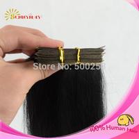 Sunnymay 6A Unprocessed Quality Super Color #1B  Malaysian Virgin Hair Human Hair Weft Natural Straight  No Shedding No Tangle .