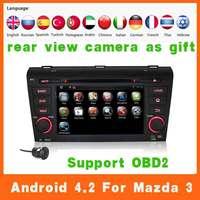 Pure Android 4.1 Car DVD automotivo Styling For Hyundai Elantra 2011-2013 W/Gps Navigation+AM FM Radio+3G+Wifi+OBD2+Audio+Stereo