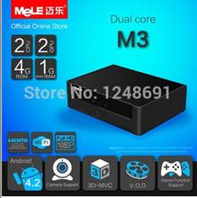 wholesale cable tv set top box