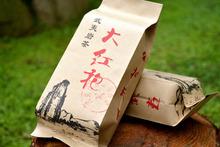 7oz Dahongpao oolong tea, charcoal bake, original technology Da Hong Pao Tea. Big red robe, free shipping
