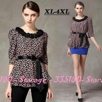 Plus size 3D Rose Collar Ruffle Hem Slim waist Half sleeve Shirts Print Floral Blouse women 2014 New spring Tops Clothes 3071