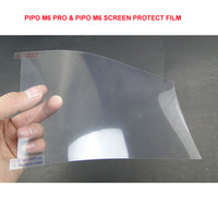 IN STOCK(CARDBOARD PROTECTION PACKING) Pipo M6 Pro screen protectors screen protect film for Pipo P1 screen protector