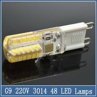 4pcs G9 9W 104 LED Lamps Silicone AC 220V SMD 3014 Crystal Corn Bulb Spot Light RV Marine Boat Home Chandelier refrigerator