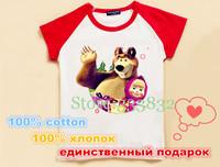 Children's day Masha and Bear short sleeves unisex summer cartoon t shirt 100% cotton fashion children boys girls kids t shirts