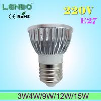 Free Shipping High Power 4pcs/lot  3/4/9/12/15W  E27 LED  spotlight  tubes bulb  AC85-265V Lighting lamps LS72