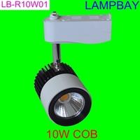 LED track light 10W COB high lumen high quality two wires rail base commercial lighting spotlight