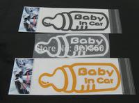 Hot Sale&Top New Rear Door Reflective Car Stickers,Car Styling Baby in Car Waterproof Reflective Stickers Warning Sticker Vinyl