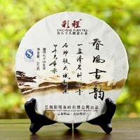 357g Chun Feng Gu Yun Menghai Pu Erh Raw Tea Cake,YunNan Puer Sheng Tea,organic health care Pu'Er Brick Teas,pu er bowl tuo cha