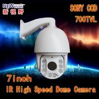 Speed Dome 1/3``SONY CCD 700TVL 30X optical zoom IR projection distance 150m  IR PTZ high speed dome security camera  ptz camera
