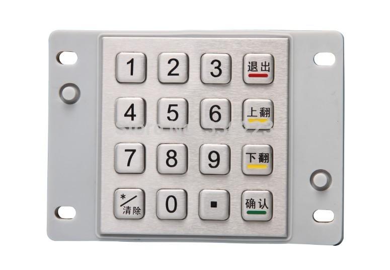 IP65 Metal keyboard waterproof Stainless steel keyboard Numeric keypad with 16 keys(China (Mainland))