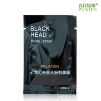 Free Shipping 50pcs/lot Facial Minerals Conk Nose Blackhead Remover Mask Pore Cleanser Nose Black Head EX Pore Strip