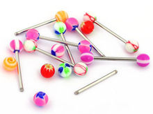 ball barbell price