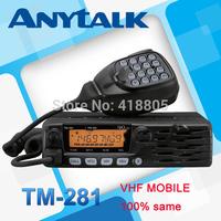 KENWOO 100% same TM-281A high quality mobile radio