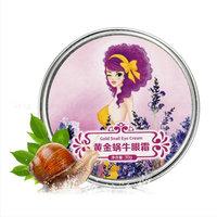 Free Shipping AFY Gold snail eye cream anti wrinkle repairing black eye moisturizing and nourishing Anti Dark Circle Anti-Aging