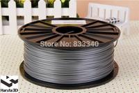Metalic Silver color 3d printer filaments PLA ABS 1.75mm 3mm 1kg/spool for MakerBot/RepRap/UP/Mendel