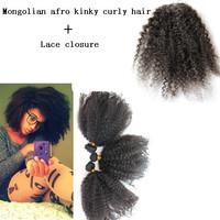 Mongolian virgin hair afro kinky curly hair,Rosa hair products 1pc lace closure with 4pcs hair bundles,5pcs lot,natural color