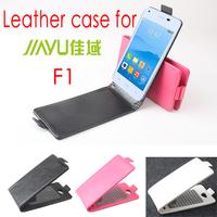 Jiayu F1 Case cover  Good Quality Top Open PU Flip case cover for Jiayu F1 cellphone free shipping