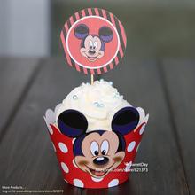 wholesale cupcake supplies