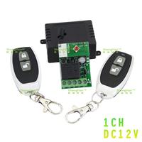 DC 12V single channel wireless remote control switch +(2PCS) Luxury metallic small pepper 2 button wireless remote control